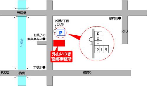 宮崎事務所地図