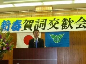 20100104野尻町新春賀詞交歓会