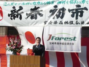 20100105東郷林産物流通センター1