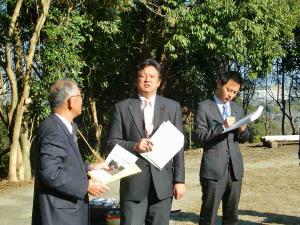 20100109渡辺副大臣大塚里山保全視察