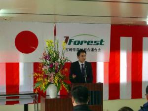 20100113小林林産物流通センター初市1
