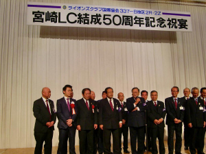20100214宮崎ライオンズ50周年記念式典