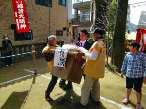 20100321国富町本庄稲荷神社祭り1