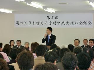 第2回道づくりを考える宮崎中央女性の会総会
