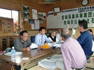 農林事業団座談会(国富町)