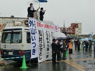 連合宮崎・総選挙勝利総決起集会(都城市)