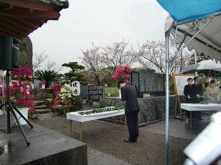 宮崎特攻基地第26回慰霊祭