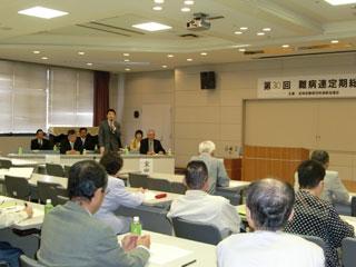 第30回宮崎県難病連総会