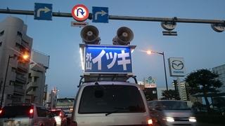 20141202-DSC_0226xx.jpg