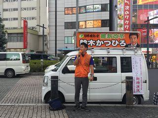 20170705-IMG_3323.jpg
